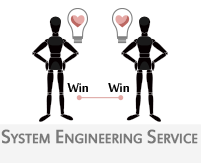 System Engineering Service